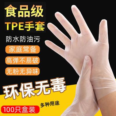 一次性PVC手套食品级家用防护餐饮厨房防水防油烘焙美容美发手套