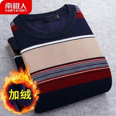 南极人 男装毛衫针织衫男生T恤秋冬长袖中青年圆领宽松加绒卫衣