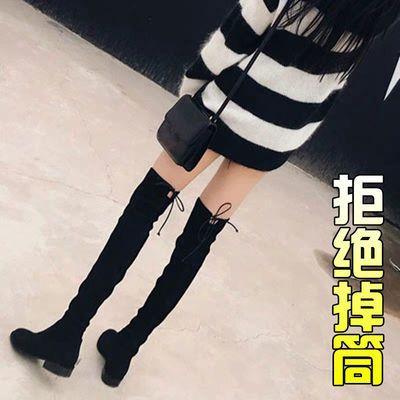 过膝长靴女平底2020新款秋冬季网红长筒靴粗跟高筒弹力瘦瘦女靴子【3月3日发完】