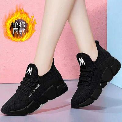 新款韩版休闲运动鞋女鞋平底休闲跑步鞋轻便网鞋健步鞋单鞋女【3月3日发完】