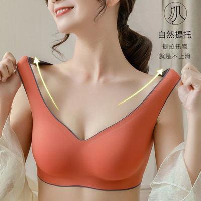 【四季可穿】乳胶无痕内衣女无钢圈薄款背心运动防震文胸聚拢胸罩