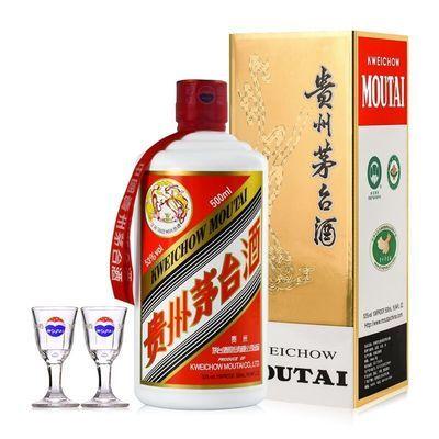 贵州53度飞天茅台酒 酱香型白酒 500ml*1瓶