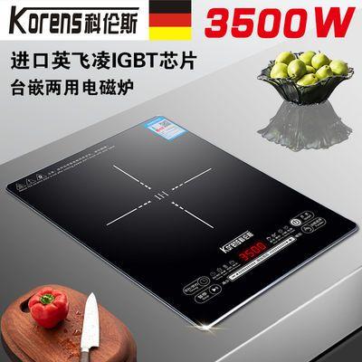 科伦斯3500W锰火力嵌入式电磁炉新款平面单灶镶嵌式台式公寓家用