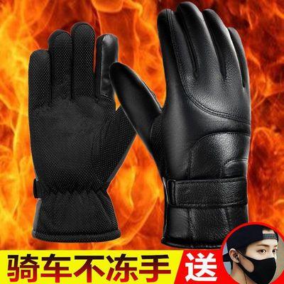 手套男冬季骑行保暖加绒加厚皮手套骑车摩托车防水防滑手套女触屏