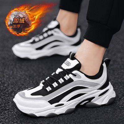 运动鞋2020新款冬季保暖男鞋韩版百搭跑步潮鞋男士潮流休闲老爹鞋
