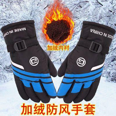 手套冬季保暖加绒加厚防风防寒防滑电动车摩托骑行滑雪棉手套批发