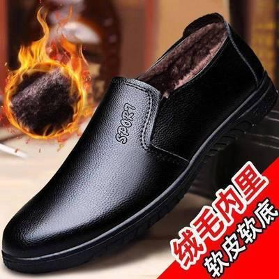 皮鞋男冬季加绒保暖男鞋商务休闲鞋棉鞋防滑爸爸鞋软底驾车鞋子男
