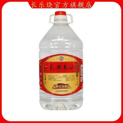 【官方正品】长乐烧长乐米酒桶装散装白酒米香型白酒45度 十斤5L,免费领取3元拼多多优惠券