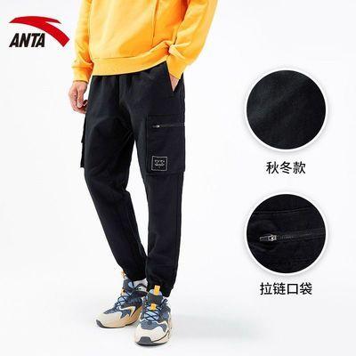 安踏男款长裤休闲裤百搭时尚潮流舒适工装裤