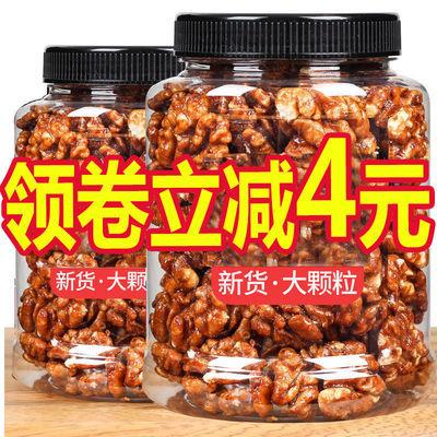 新货琥珀核桃仁纸皮核桃蜂蜜坚果炒货干果零食批发含罐重250g/50g