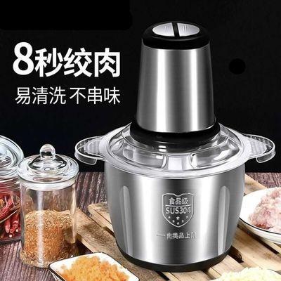 73144/家用电动绞肉机不锈钢多功能料理器辅食机辣椒葱蒜绞馅机