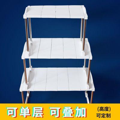 厨房置物架桌面收纳架柜内架子柜子多层单层橱柜分层衣柜隔板隔层