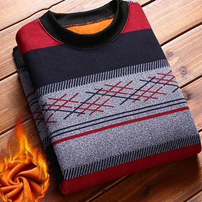 男士加绒长袖T恤针织衫保暖毛衣男条纹圆领针织打底衫青中年男装