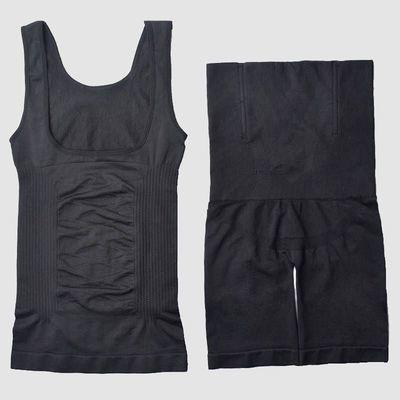 单件套装瘦身收腹肚子产后收腹带高腰内裤减肥紧身衣收腹裤
