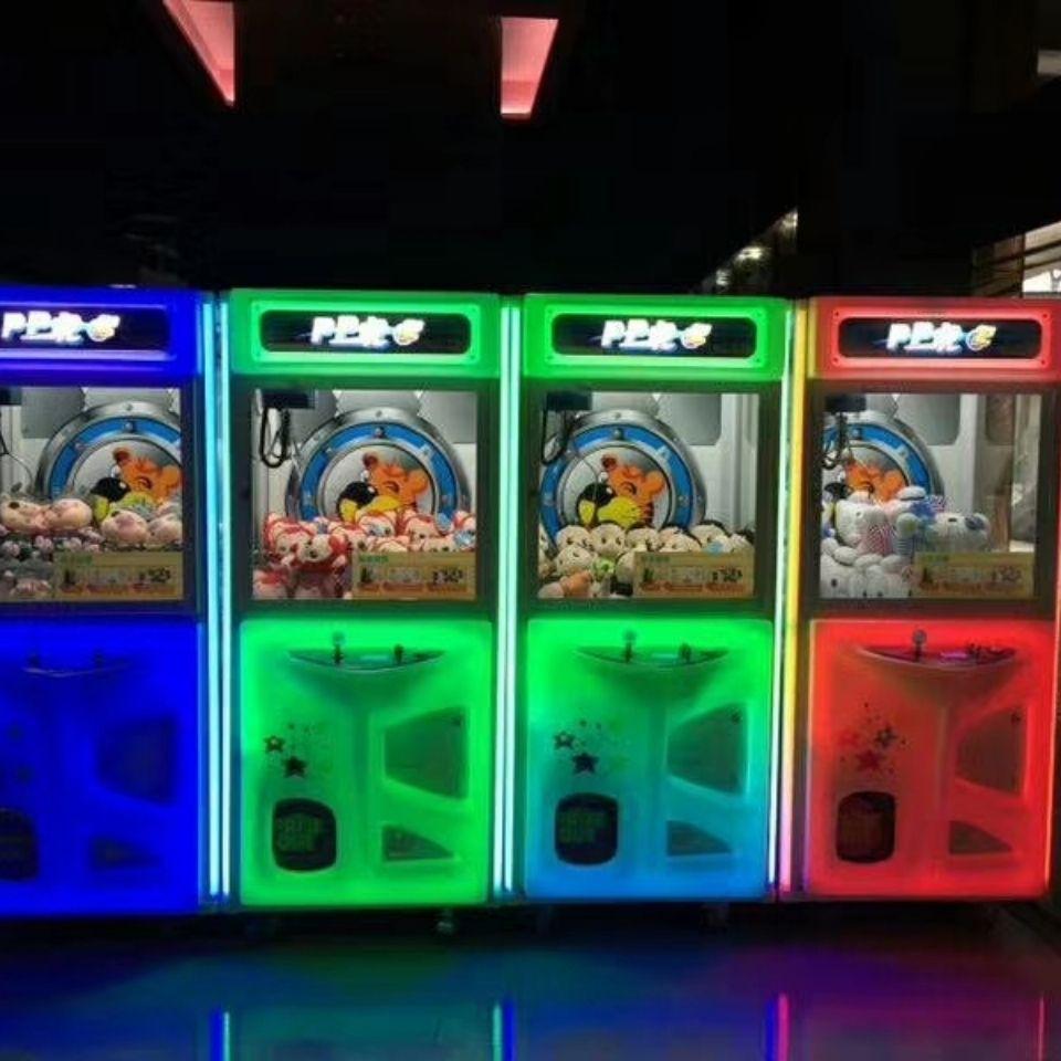 透明抓娃娃机大型商用娃娃机夹公仔机投币游戏机剪刀机扫码抓烟机