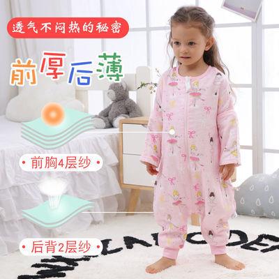 20055/婴儿睡袋春夏季纯棉纱布分腿睡袋儿童宝宝睡袋小孩防踢被四季通用