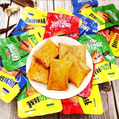 南北特鱼豆腐零食大礼包20包湖南特产豆干豆腐干麻辣零食小吃批发