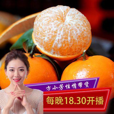 【小芳推荐】广西武鸣沃柑应季水果橘子新鲜批发当季超甜薄皮桔子