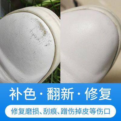 白色鞋油补色剂膏小白鞋白皮鞋划痕修复神器鞋面破损磨破白鞋补漆