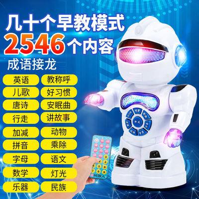 遥控行走充电耐摔跳舞英语数学语文故事唐诗儿童玩具机器人