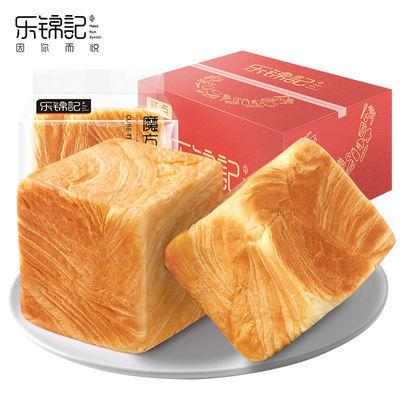 乐锦记魔方生吐司500g手撕面包整箱代餐休闲饱腹办公营养早餐面包
