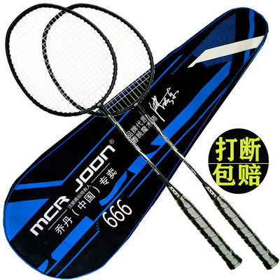 61841/品牌羽毛球拍正品成人羽毛球拍耐打耐磨成人高端羽毛球拍