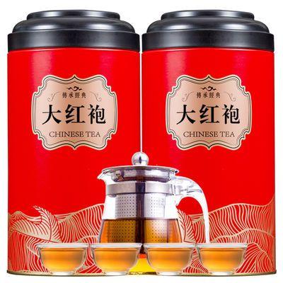 【送一壶四杯】大红袍茶叶武夷岩茶浓香型红茶礼盒散装200g/400g
