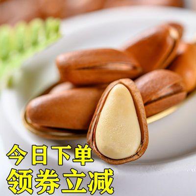 新货大颗粒东北开口松子500g/250g含罐装原味手剥坚果零食特产