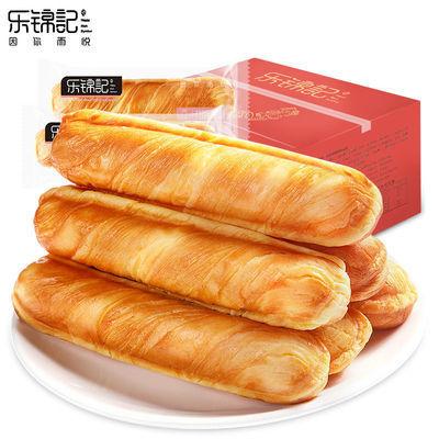 乐锦记手撕面包棒整箱750g奶香味好吃的网红休闲零食品早餐小面包
