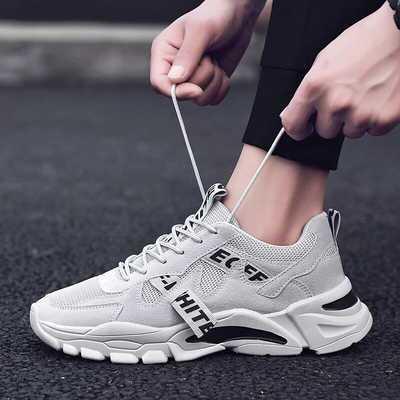 男鞋运动鞋子超轻跑步鞋春夏秋季新款老爹鞋男士板鞋小白鞋子男