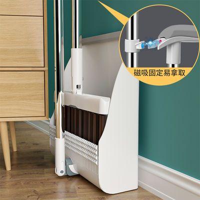 汉世刘家扫把簸箕套装家用扫帚扫地笤帚磁吸扫把软毛家用刮水器