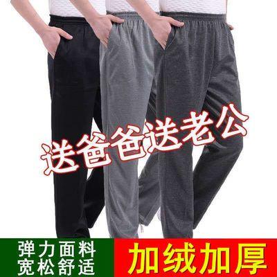 中老年男裤春秋冬款加绒加厚大码裤子宽松直筒加肥加大休闲运动裤