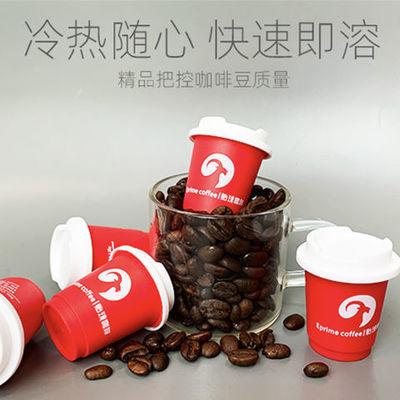 贻璞咖啡 冻干粉咖啡 冷萃即溶黑咖啡 小红杯美式无损风味便携礼