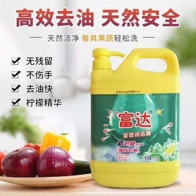 冷水去油柠檬洗涤精家庭装批发食品浓缩洗洁蔬果特价洗碗液不伤手