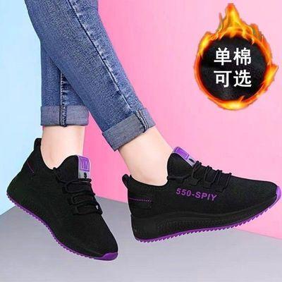 新款老北京布鞋女健步鞋软底防滑妈妈运动鞋加绒棉鞋时尚休闲单鞋