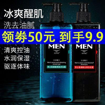 正品法国玫瑰精油香氛沐浴露持久留香保湿嫩肤洗发水家庭装男女