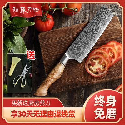 和臻大马士革钢菜刀单刀家用切片刀切肉刀家用女士厨房小菜刀锋利