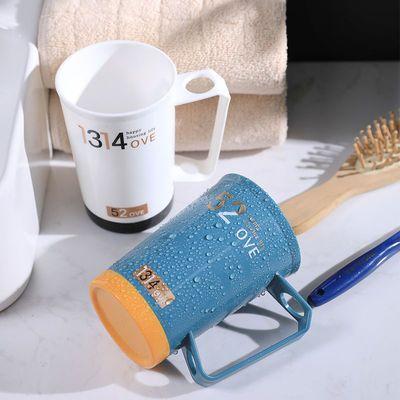73450/家用刷牙杯漱口杯520情侣杯对杯马克杯创意双色洗漱杯牙刷杯套装