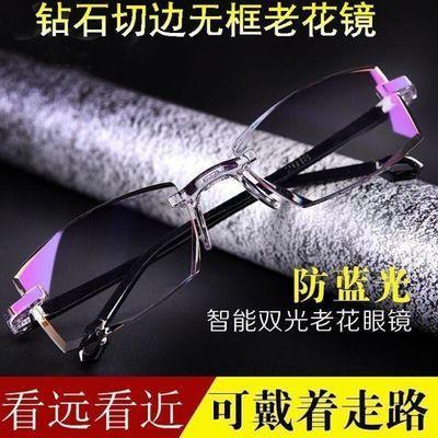 智能老花镜自动调节度数变焦远近两用高清防蓝光多焦点老年人眼镜