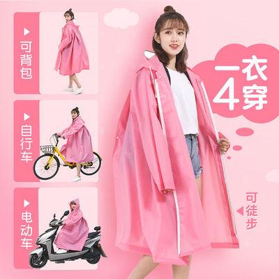 防护服多功能舒适雨衣时尚雨披骑行电瓶车自行车徒步亲肤防疫骑车