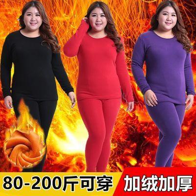 秋冬款特加肥加大码女装打底裤加绒加厚200斤胖mm高腰保暖棉裤子
