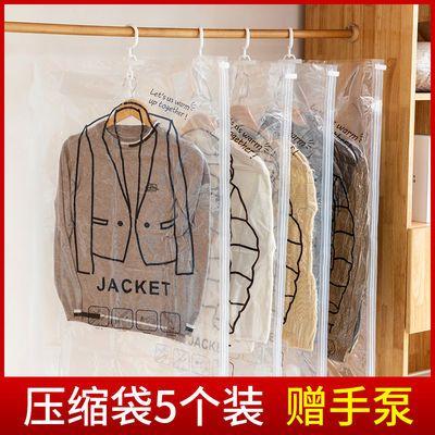 衣柜挂式羽绒服防尘真空压缩收纳袋抽空气袋装大件衣服衣物整理袋