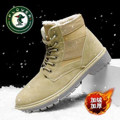 【 PLOVER啄木鸟】马丁靴男韩版高帮靴子复古英伦工装保暖休闲鞋
