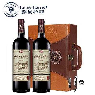 法国原瓶原装进口红酒 路易拉菲传承干红葡萄两支皮盒送礼2瓶酒具