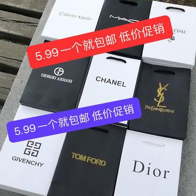 74977/专柜迪奥新款纸袋子白色礼品袋白色礼盒包装手提袋