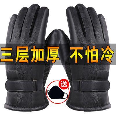皮手套男女士冬季加绒加厚学生骑车摩托车骑行保暖防寒运动棉手套