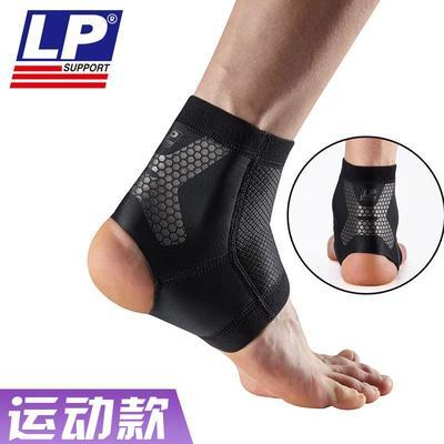 72929/LP护踝运动扭伤防护专业篮球足球男女保暖脚踝套脚腕崴脚固定护具