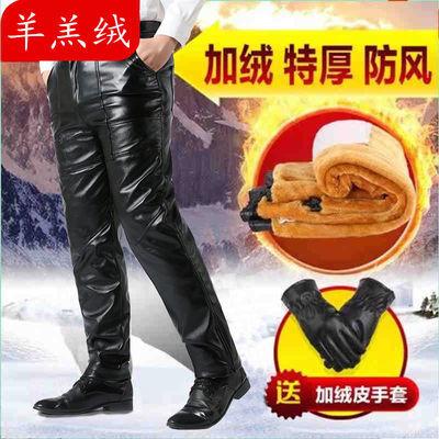 冬防风防水男摩托车皮裤中老年加绒加厚户外快递外卖电瓶车保暖裤
