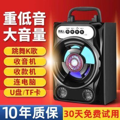 蓝牙音箱便携式户外手提迷你音响大音量广场舞音箱家用插卡带彩灯