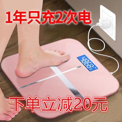 可选usb充电电子称体重秤精准家用健康秤人体秤成人减肥称重计器【3月6日发完】